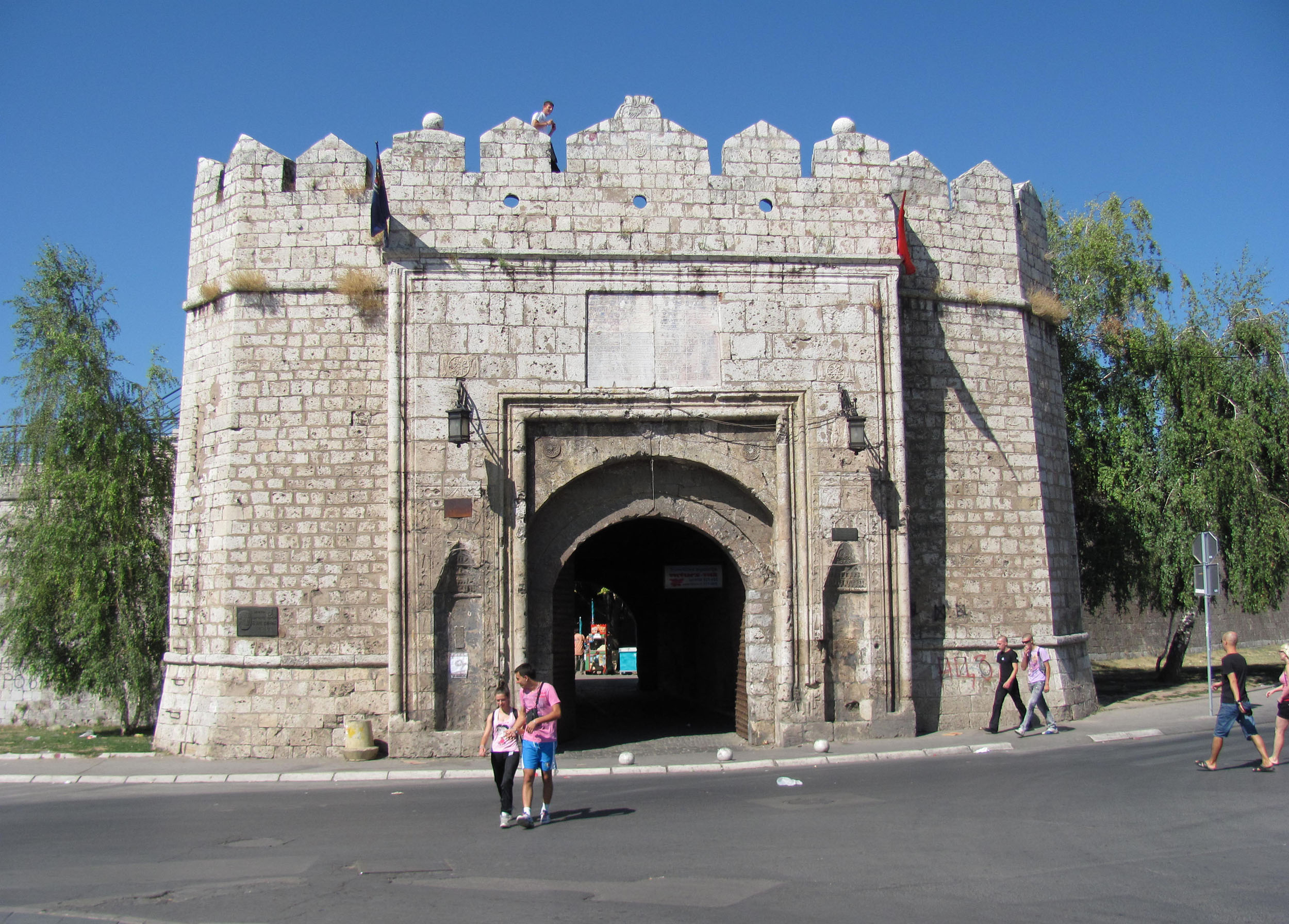 Entrance_of_Nis_Fortress