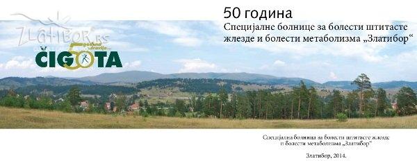 cigota50